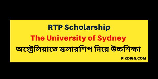 The-University-of-Sydney-RTP-Scholarship